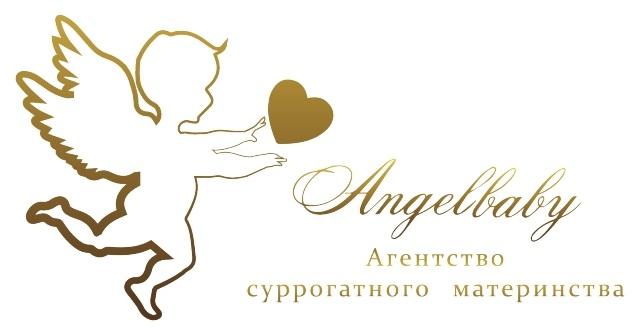 Angel Baby - Агентство суррогатного материнства